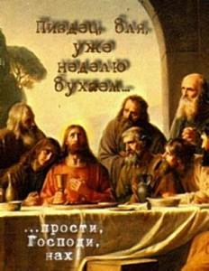 jesus (232x300, 26Kb)
