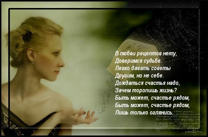 http://img.liveinternet.ru/images/attach/3/7734/7734697_7256513_7174545_13533331.JPG