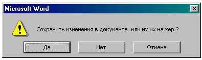 4876168 (395x117, 14Kb)