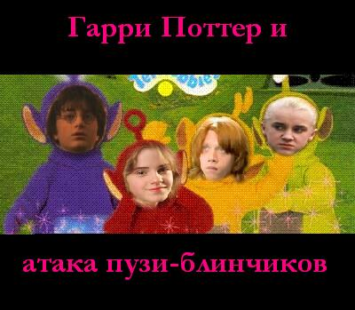 4680879_3955423_telepuziki_poigrai_s_telepuzikami_dvd_box (400x349, 29Kb)