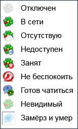 ася (154x254, 14Kb)