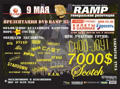 ramp (400x296, 79Kb)
