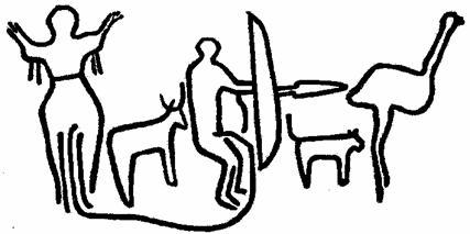 """Вот как её растолковует ВП СССР (Внутренний Предиктор СССР) в труде  """"Матрица  """"Матрице """" - рознь """":  """"У вида  """"Homo..."""