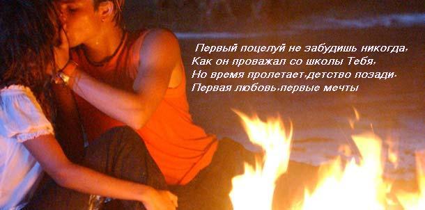7343259_6419300_5165184_4409216_ytut (610x302, 30Kb)