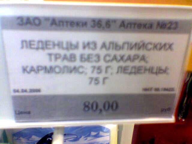 (640x480, 23Kb)