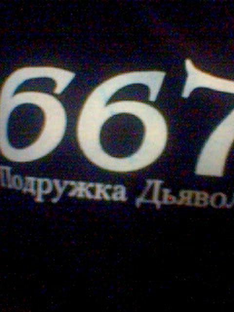(480x640, 43Kb)
