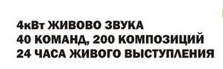 (313x97, 10Kb)