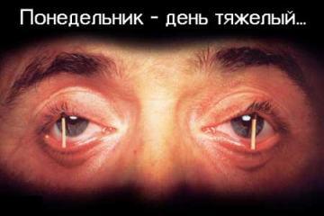 http://img.liveinternet.ru/images/attach/3/8729/8729688_ponedelnik_den_tjazel.jpg