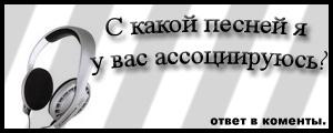 (300x120, 12Kb)