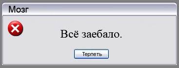 (367x141, 6Kb)