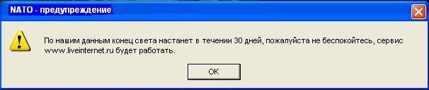 (606x127, 15Kb)