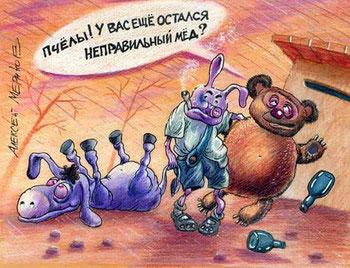Шлюха длЯ пенза 2014