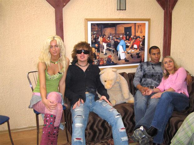 Фото участников дома