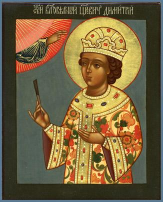 Икона святого благоверного царевича Димитрия Угличского