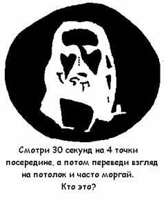 (241x300, 12Kb)