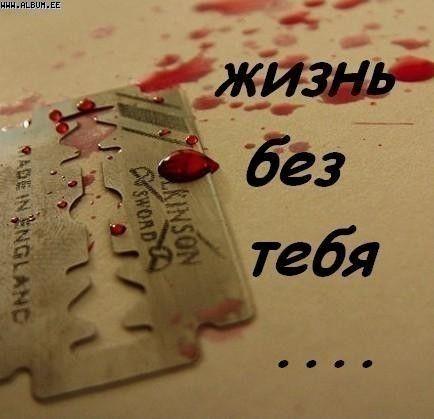 (434x419, 25Kb)