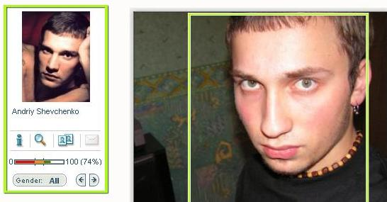 на кого я похожа по фото: