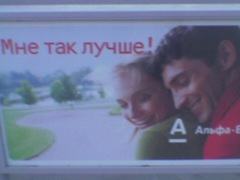 [реклама]