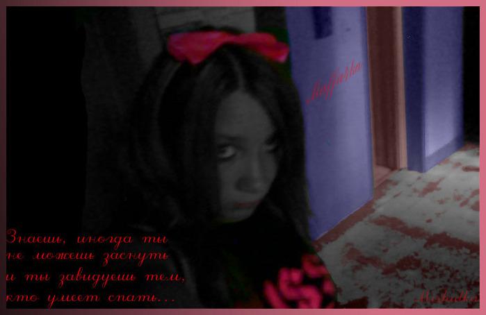 http://img.liveinternet.ru/images/attach/4/11422/11422757_me.jpg