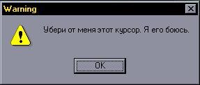 (287x123, 6Kb)