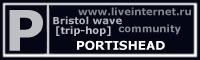 ФанКлуб группы Portishead