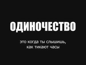 (300x225, 14Kb)
