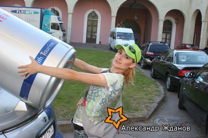 http://img.liveinternet.ru/images/attach/4/11790/11790417_IMG_4070_resize_wm.JPG