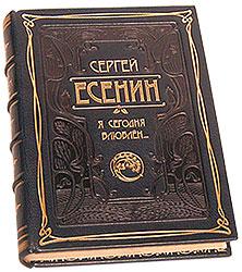 сочинение на тему родина в лирике с. есенина