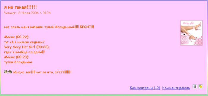 (700x322, 60Kb)