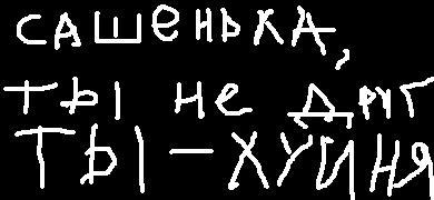 (390x180, 14Kb)