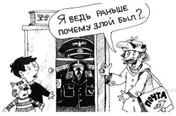 почтальон Штирлиц, Печкин, Матроскин, Дядя Федор, Простоквашино, SS )