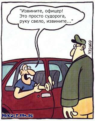 http://img.liveinternet.ru/images/attach/4/12818/12818350_prikols_com_ru_2p.jpg