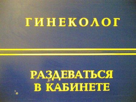(450x337, 34Kb)