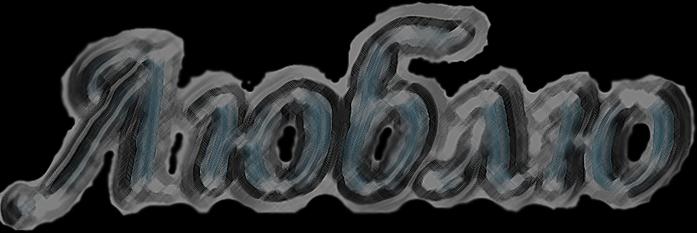 (697x233, 132Kb)