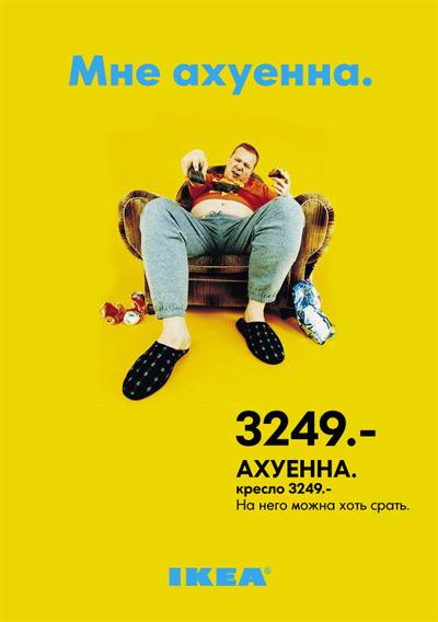 (400x568, 51Kb)