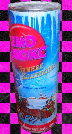 http://img.liveinternet.ru/images/attach/4/13218/13218186_emolykx.jpg