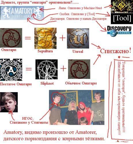 http://img.liveinternet.ru/images/attach/4/13308/13308816_13308569_Omatari.jpg