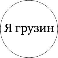 (201x201, 6Kb)