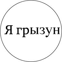 (201x201, 11Kb)