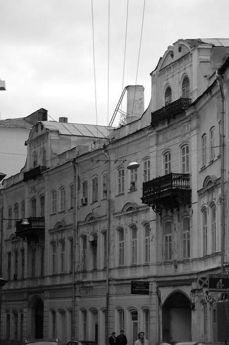 Адреса пенсионных фондов Москвы