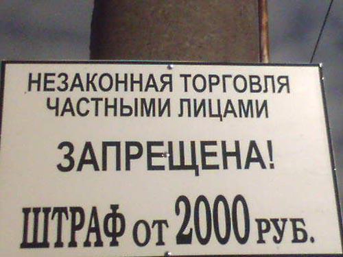 (500x375, 65Kb)