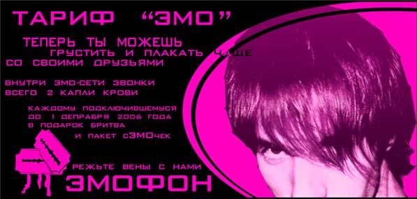 http://img.liveinternet.ru/images/attach/4/18167/18167469_17719273_539241.jpg