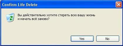 (419x159, 10Kb)