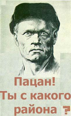 http://img.liveinternet.ru/images/attach/4/19494/19494689_rulezzzzz1159700268_i_7285_full.jpg