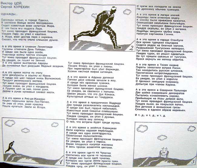 http://img.liveinternet.ru/images/attach/4/19817/19817689_Francuzskiy_bocman.jpg