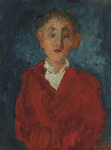 Молодая полька. 1929