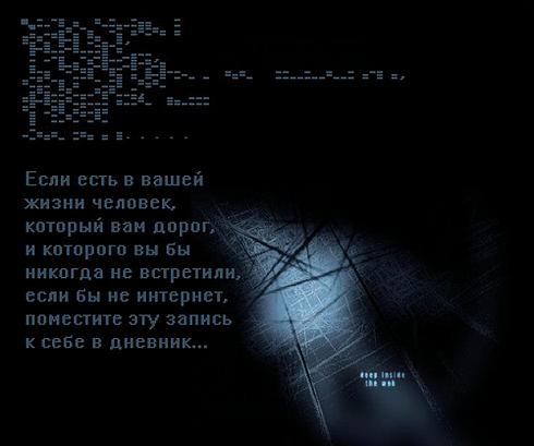 (490x409, 116Kb)
