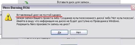 (572x190, 25Kb)