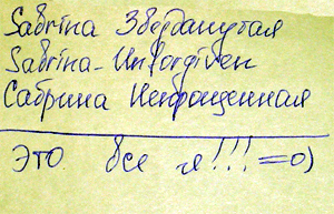 http://img.liveinternet.ru/images/foto/1/918698/f_1820670.jpg