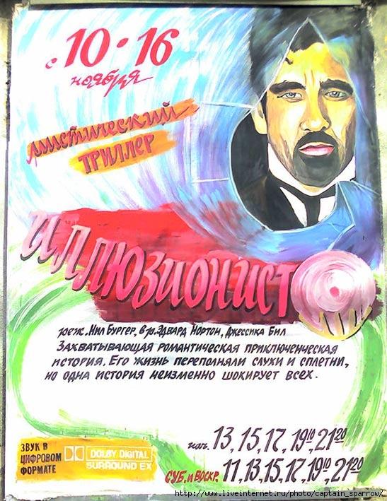 http://img.liveinternet.ru/images/foto/b/0//775/1147775/f_2925538.jpg